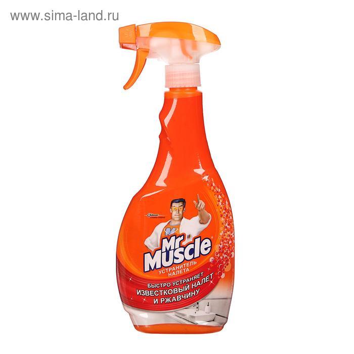 Чистящее и моющее средство Mr. Muscle для удаления известкового налёта и ржавчин, 500 мл