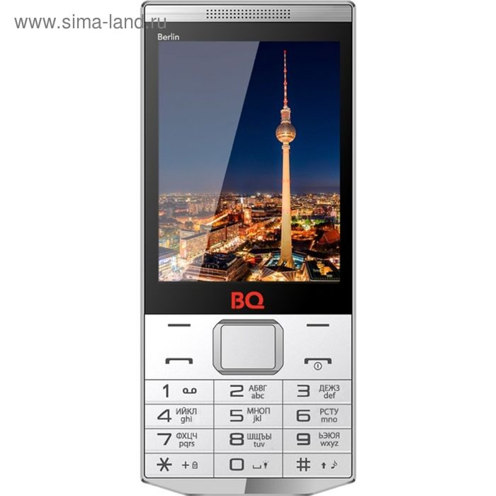 Мобильный телефон BQ M-3200 Berlin, белый