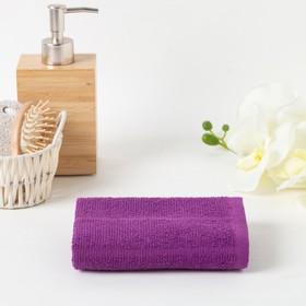 Полотенце махровое, цвет баклажановый, размер 30х60 см, хлопок 280 г/м2 Ош