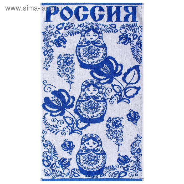 Полотенце махровое пестротканное, матрешка синяя, размер 50х90 см, хлопок 460 г/м2