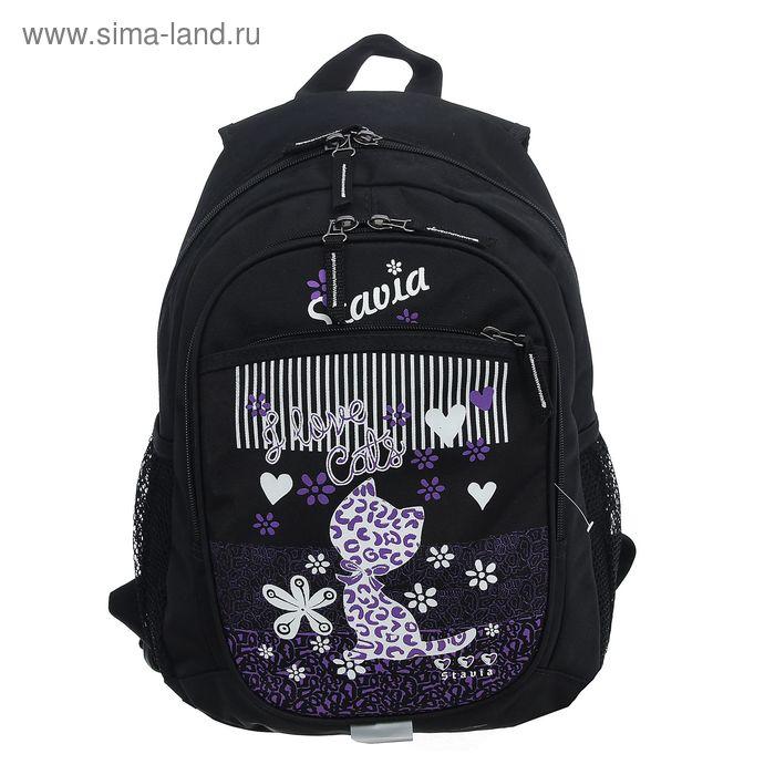 """Рюкзак молодёжный на молнии """"I love cats"""", 2 отдела, 3 наружных кармана, чёрный/сиреневый"""