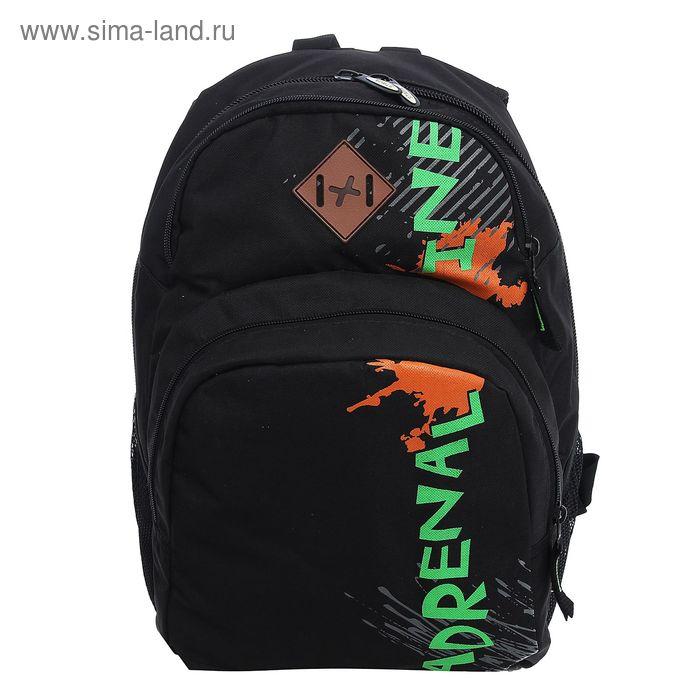 """Рюкзак молодёжный на молнии """"Адреналин"""", 1 отдел, 4 наружных кармана, чёрный/зелёный/оранжевый"""