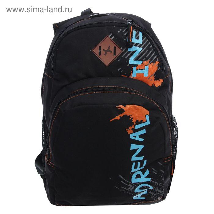 """Рюкзак молодёжный на молнии """"Адреналин"""", 1 отдел, 4 наружных кармана, чёрный/голубой/оранжевый"""