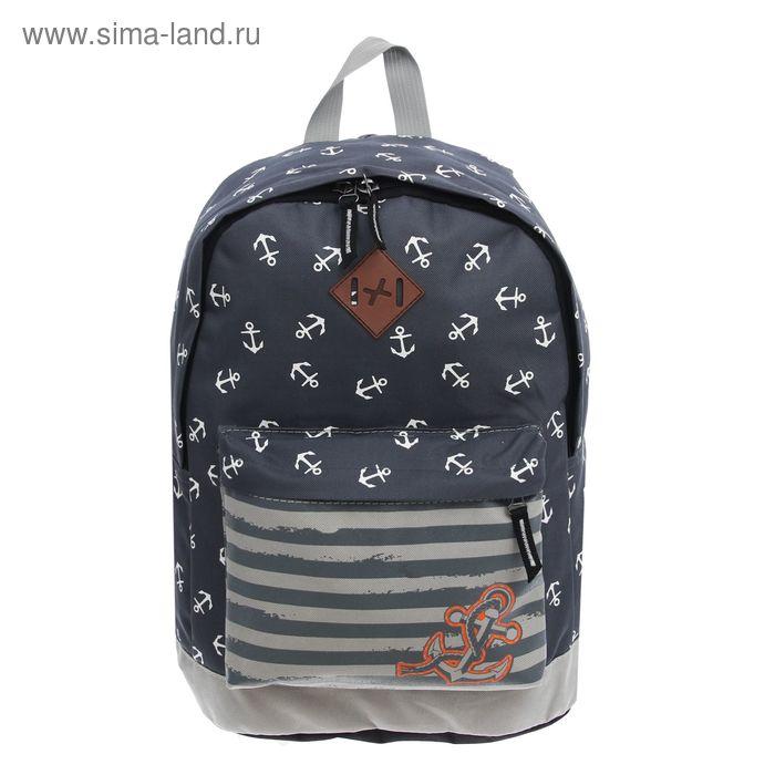 """Рюкзак молодёжный на молнии """"Якорь"""", 1 отдел, 1 наружный карман, серый"""