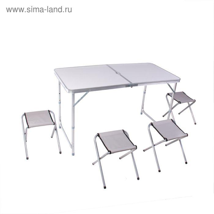 Набор мебели турист., складной 5 предметов: стол, 4 стула до 70 кг УЦЕНКА