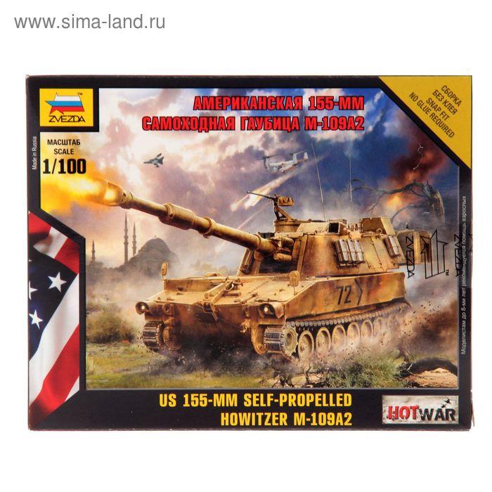 """Сборная модель """"Американская самоходная гаубица М-109 А2"""""""