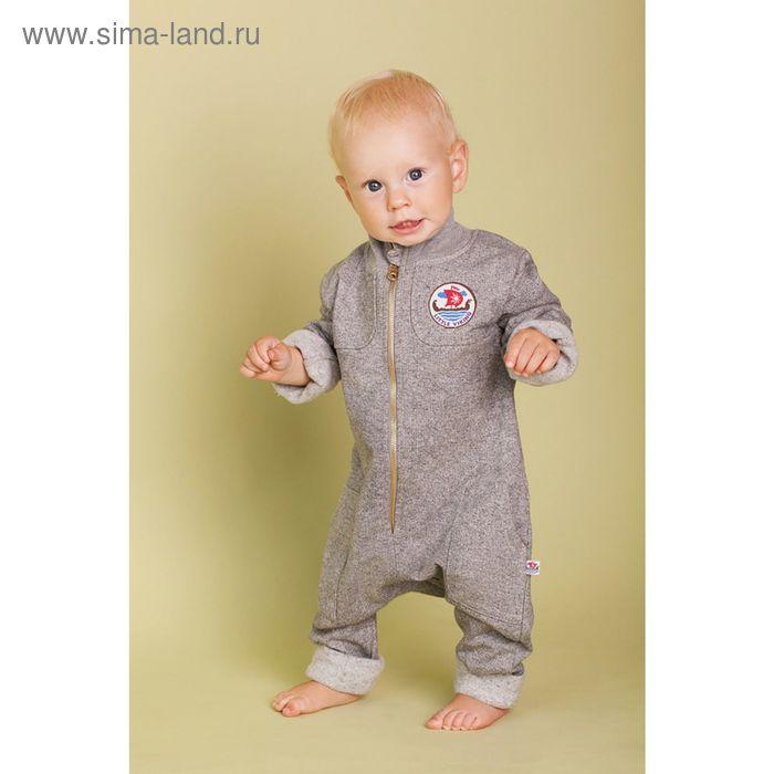 Комбинезон для мальчика, рост 74 см (44), цвет серый (арт. ZBB 17217-GG_М)