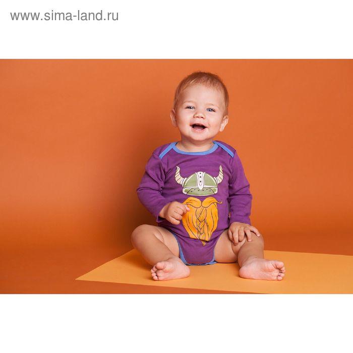Боди с длинными рукавами для мальчика, рост 74 см (44), цвет бордовый (арт. ZBB 13362-R_М)