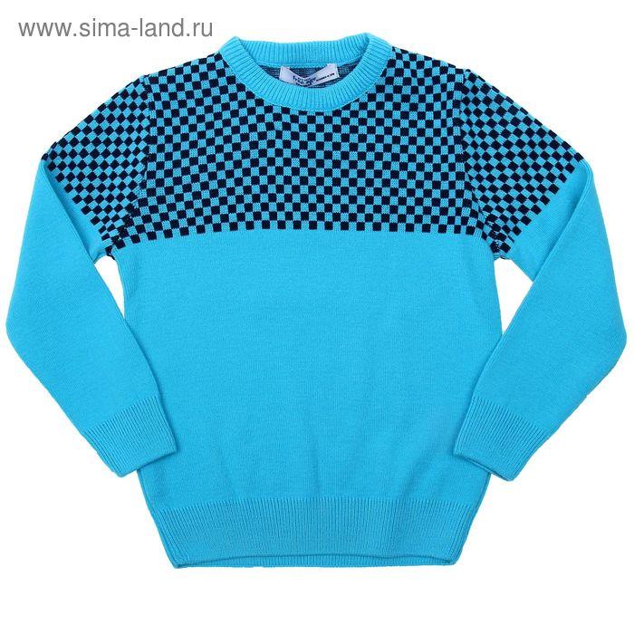 Джемпер для мальчика, рост 104 см, цвет голубой (арт. ZB 26003-SB1_Д)