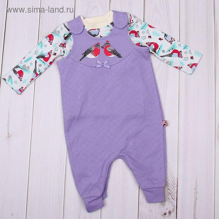 Комплект для девочки (полукомбинезон и футболка), рост 62 см (40), цвет сиреневый/молочный (арт. ZBB 25349-LV_М)