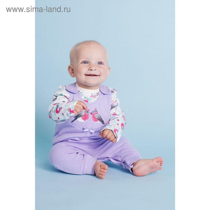 Комплект для девочки (полукомбинезон и футболка), рост 68 см (44), цвет сиреневый/молочный (арт. ZBB 25349-LV_М)