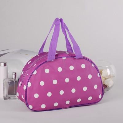 "Косметичка-сумочка на молнии ""Горох"", 2 ручки, 1 отдел, цвет сиреневый"