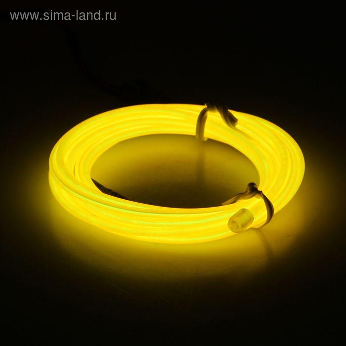 Неоновая нить для подсветки салона, 12 В, 2 м, с источником питания, желтая