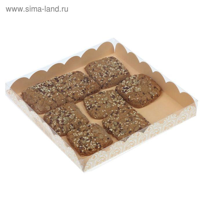 """Коробочка для печенья """"Для тебя"""", 21 х 21 х 3 см"""