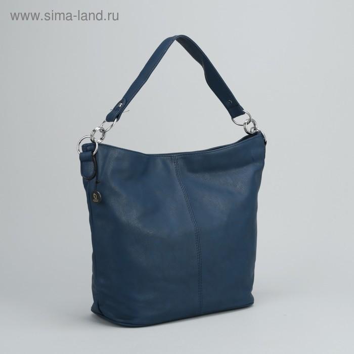 """Сумка женская на молнии """"Эрми"""", 1 отдел, 1 наружный карман, синяя"""