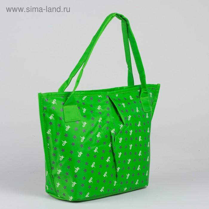 """Сумка женская на молнии """"Классика"""", 1 отдел, зелёная"""