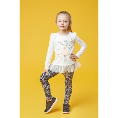 """Легинсы для девочки """"Волшебная радуга"""", рост 110 см (56), цвет серый, принт леопард ДРЛ894804н"""