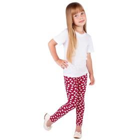"""Легинсы для девочки """"Волшебная радуга"""", рост 104 см (54), цвет красный/белый, принт сердечки ДРЛ894800н"""