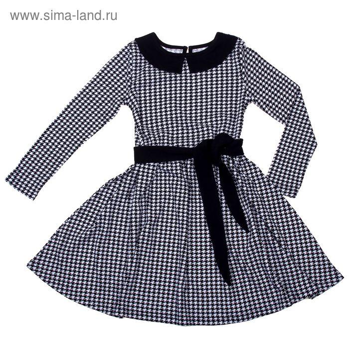 """Платье для девочки """"Осенний блюз"""", рост 128 см (64), цвет тёмно-синий/белый (арт. ДПД856067н_Д)"""