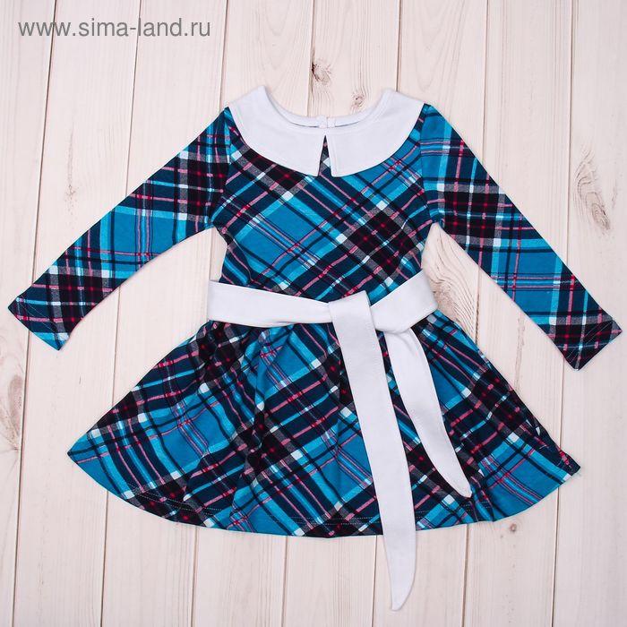 """Платье для девочки """"Осенний блюз"""", рост 104 см (54), цвет бирюзовый/малиновый/белый (арт. ДПД856067н_Д)"""