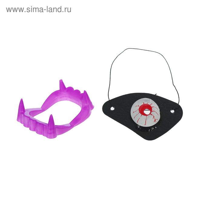 Набор прикол 2 предмета: челюсть, наглазник, цвета МИКС