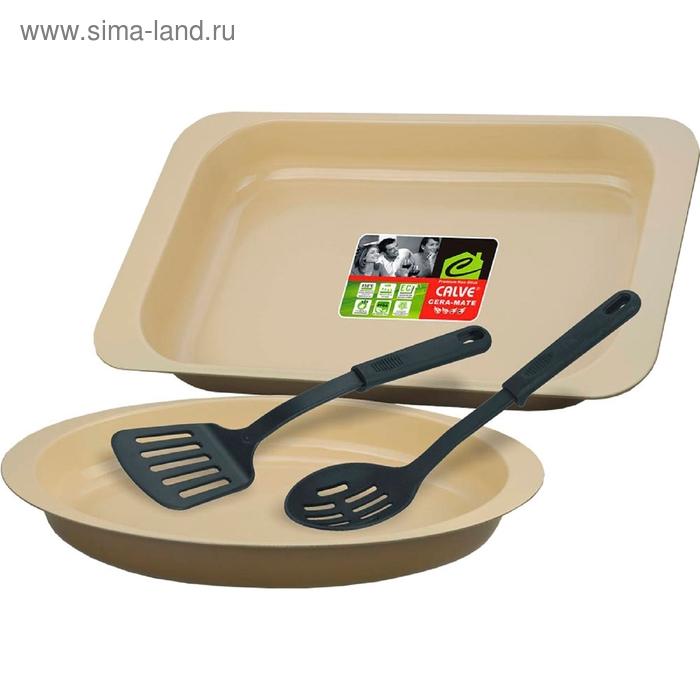 Набор для выпечки CALVE, 4 предмета: жаровня:40,5х24,5х5,5см; овальная форма: 38х23,3х5см; 2 лопатки