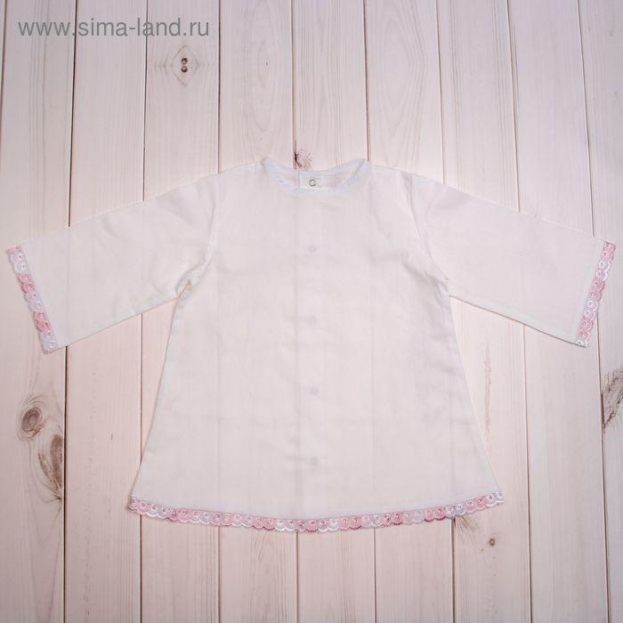 Рубашечка крестильная, рост 86 см (48), цвет розовый 02-76_М