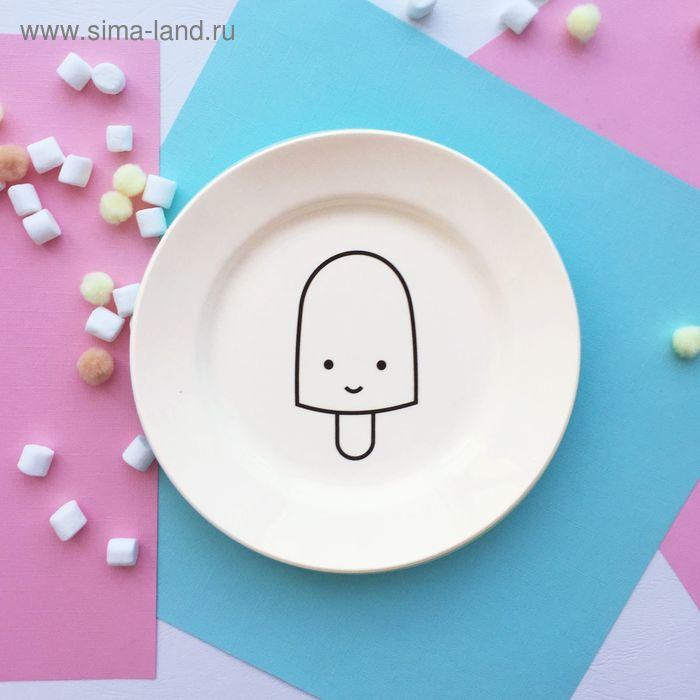 Тарелка d=20 см My Little Ice Cream