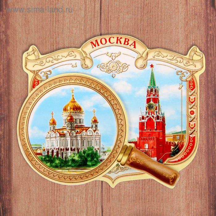 """Магнит многослойный с лупой """"Москва"""""""