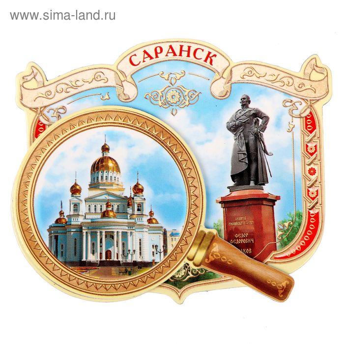 """Магнит """"Саранск"""""""