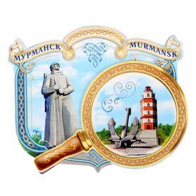 """Магнит с лупой """"Мурманск"""""""