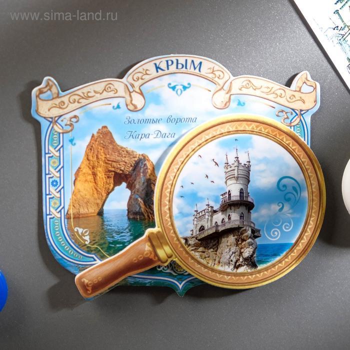 """Магнит """"Крым"""""""