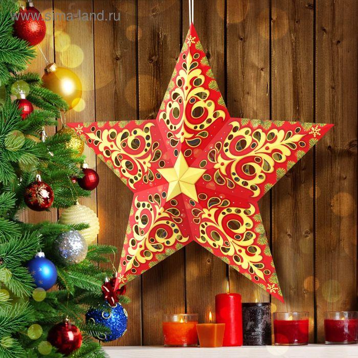 """Звезда """"С Новым годом"""", еловые ветки"""