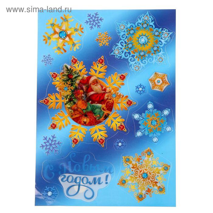 """Наклейка интерьерная многослойная """"Новогодние снежинки"""", 21 x 29.7 см"""