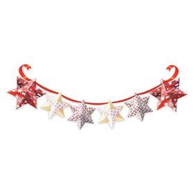 """Набор для создания новогодней гирлянды """"Волшебные звёзды"""""""
