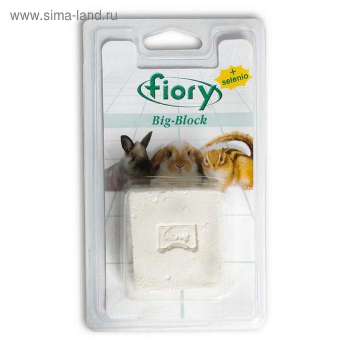 Био-камень FIORY Big-Block для грызунов, с селеном, 100 г