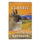 Сухой корм FIORY Classic гранулированный для кроликов, 680 г