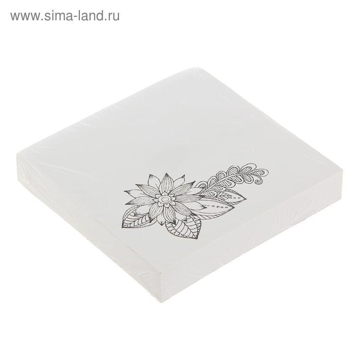 """Блок бумаги для записей Антистресс 13*13см, 200л, 70г """"Цветок"""", офсет"""