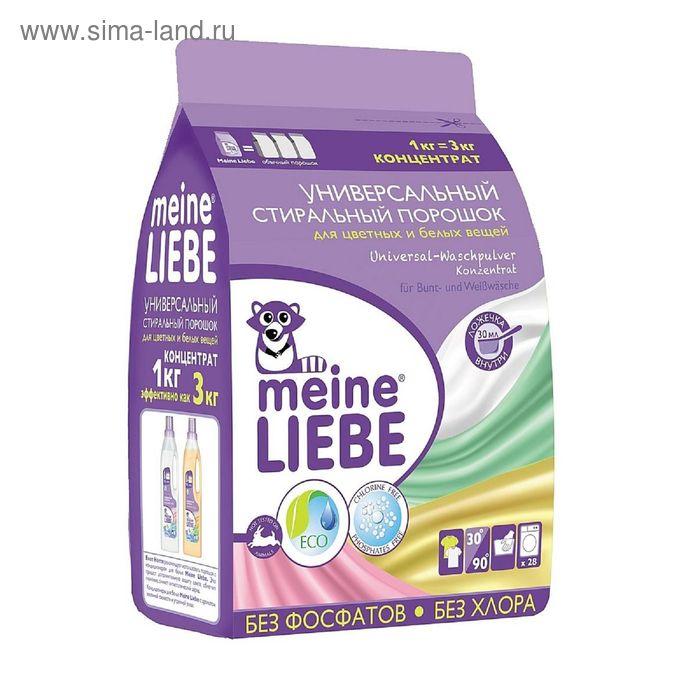 Универсальный стиральный порошок Meine Liebe, концентрат, 1 кг
