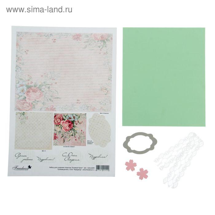"""Набор для создания открытки """"Розовый букет"""""""
