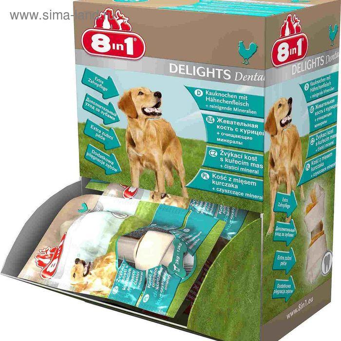 Косточки для мелких собак 8in1 DENTAL DELIGHTS XS, с куриным мясом и минералами