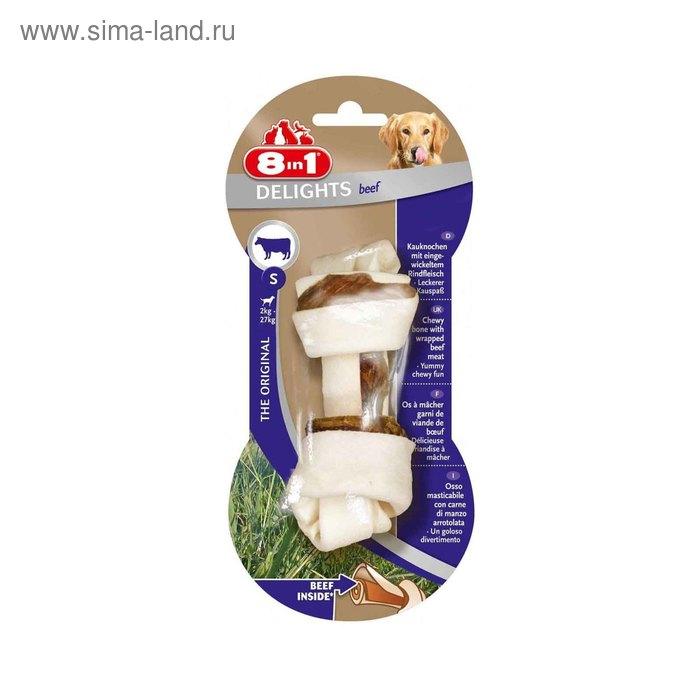 Косточка 8in1 DELIGHTS Beef S  для мелких и средних собак ,с говядиной, 11 см