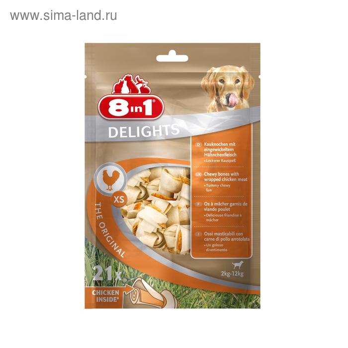 Косточки 8in1 DELIGHTS XS для мелких собак, с куриным мясом, 21х7,5 см (пакет)