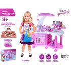 """Игровой набор """"Королевская кухня"""", Принцессы, световые и звуковые эффекты, работает от батареек, высота 64,5 см"""