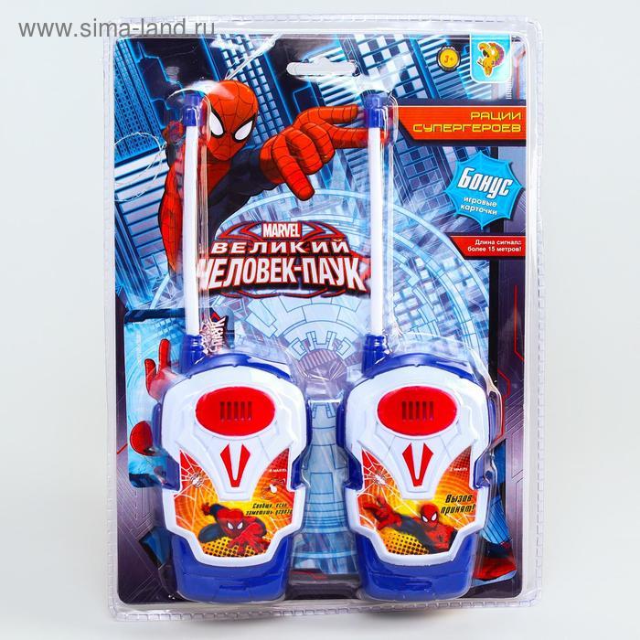 """Игровой набор """"Рации супергероев"""", Человек-паук, работает от батареек, БОНУС - игровые карточки"""