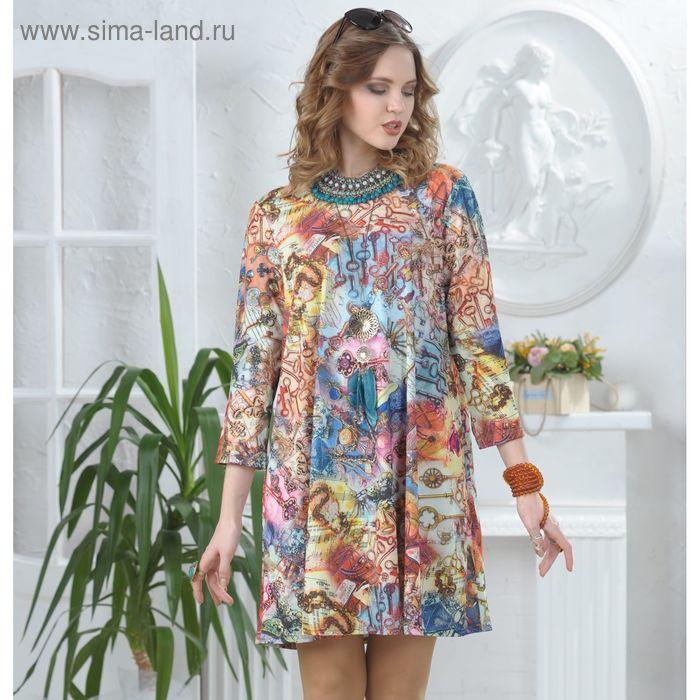 Платье, размер 48, рост 164 см, цвет жёлтый/красный/синий (арт. 4679)