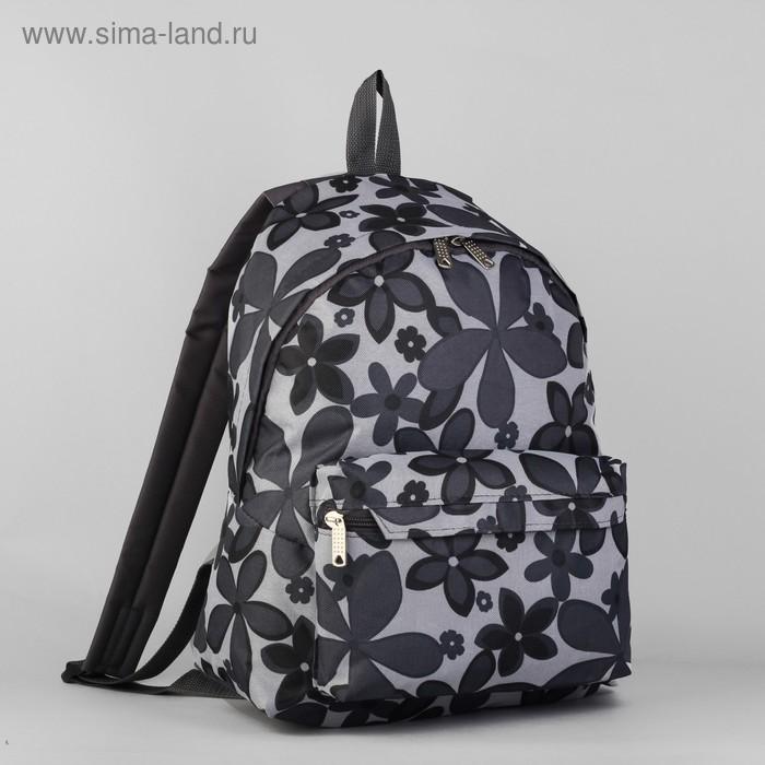 """Рюкзак молодёжный на молнии """"Ромашки"""", 1 отдел, 1 наружный карман, серый"""