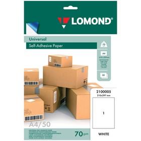 Этикетка самоклеящаяся LOMOND на листе формата А4, 1 этикетка, размер 210х297 мм, белая, 50 листов