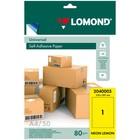 Этикетка самоклеящаяся LOMOND на листе формата А4, 1 этикетка, размер 210х297мм, неоновая желтая, 50 листов