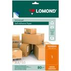Этикетка самоклеящаяся LOMOND на листе формата А4, 1 этикетка, размер 210х297мм, неоновая оранжевая, 50 листов